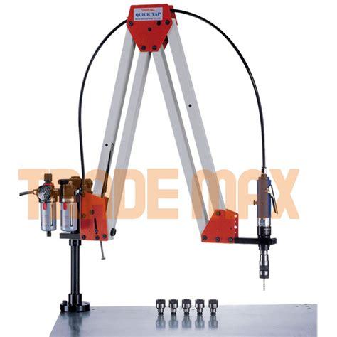 Jual Air Tapping Machine Trade Max At 12 貿巨企業