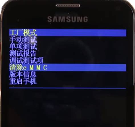 tool reset android china how do i factory reset an android phone with a chinese
