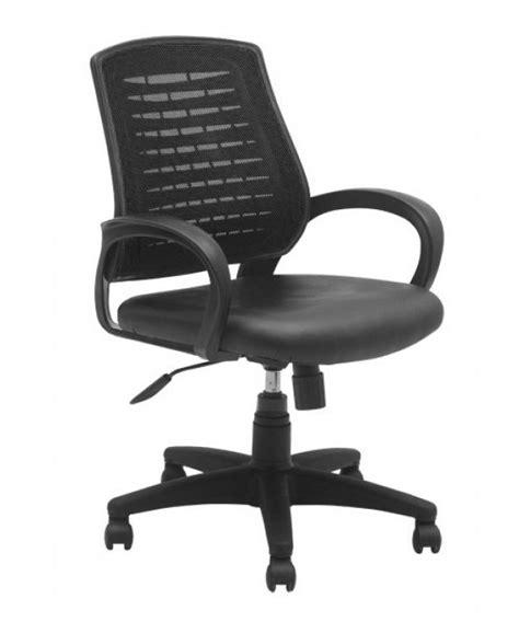 polen ofis koltugu siyah kumas calisma koltugu