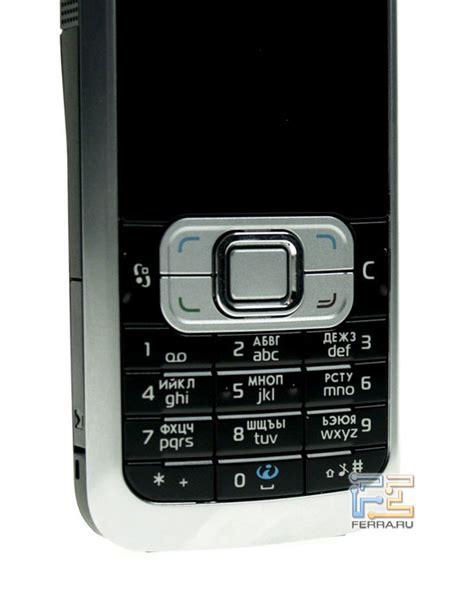 Hp Nokia 6120 nokia e51 6120 classic toshiba g500 hp ipaq 514 ferra ru