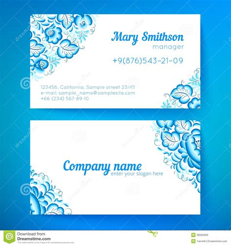Decoration Business Cards