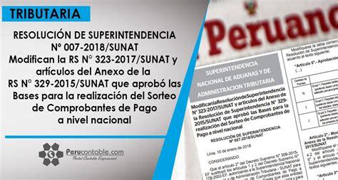 decreto supremo n 220 2015 ef que modifica el reglamento modifican la resoluci 243 n de superintendencia n 176 323 2017