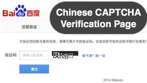 yahoo email verification code not received how to submit your site to baidu webnots