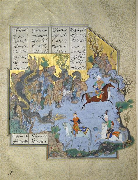 shahnameh the epic of the illustrated edition slipcased books file folio from the shahnameh of shah tahmasp attributed