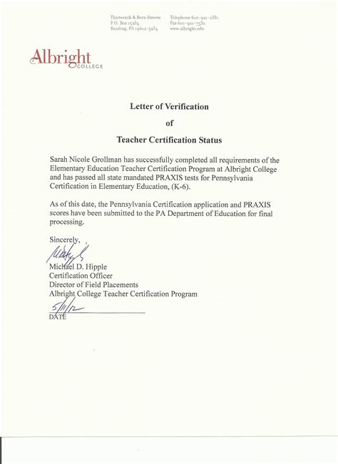 certification renewal letter professional development