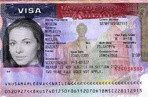 scammer mamleeva natalia  balakovo russia report