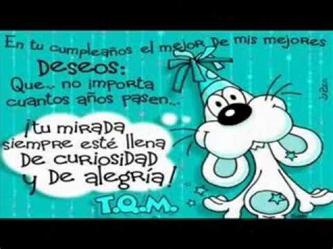 imagenes de cumpleaños para primos feliz cumplea 241 os primo 241 a 241 o j miguel youtube