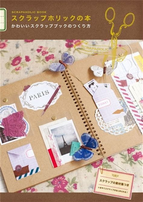 things to do with washi tape things to do with washi tape journaling pinterest