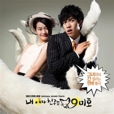 my girlfriend is nine tailed fox korean drama ost my girlfriend is a gumiho nine tailed fox full