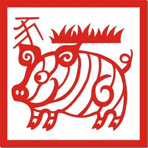 chinese zodiac signs pig zodiac symbols pinterest