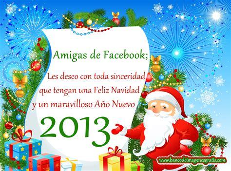 imagenes para una amiga en facebook imagenes de navidad para una amiga