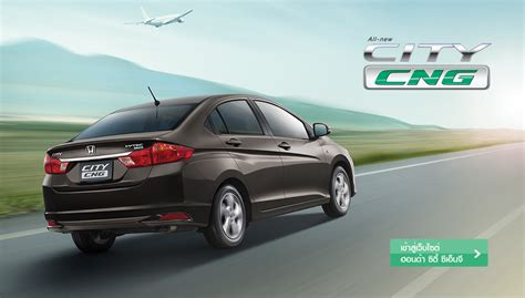 honda city rear suspension 2014 honda city cng launched in thailand