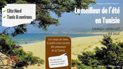 Belgique Tunisie Quelques Liens Utiles