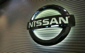 casa automobilistica giapponese sterzo difettoso la nissan richiama 84100 vetture