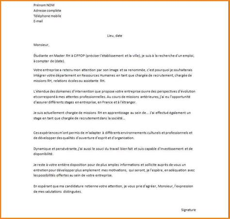 Exemple De Lettre De Motivation De Stage 10 Lettre De Motivation Stage Ressources Humaines Format Lettre