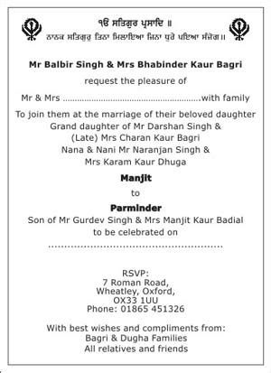 sikh wedding card template sikh wedding invitation wordings sikh wedding wordings