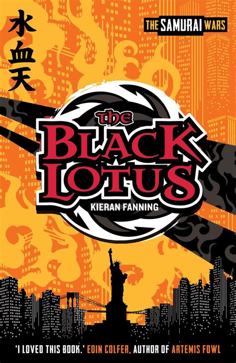 the black lotus the book zone review the black lotus by kieran fanning