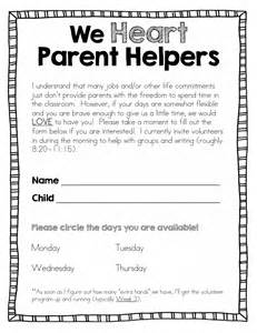 Parent Volunteer Letter Template by Idea Factory Back To School Basics Forms