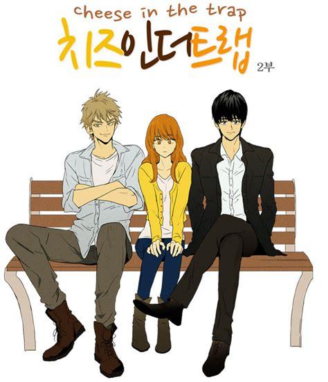 film korea webtoon park hae jin is perfectly cast in webtoon based cheese in