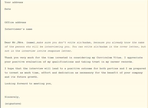 Response Letter For Invitation Invitation Reply Template Http Webdesign14