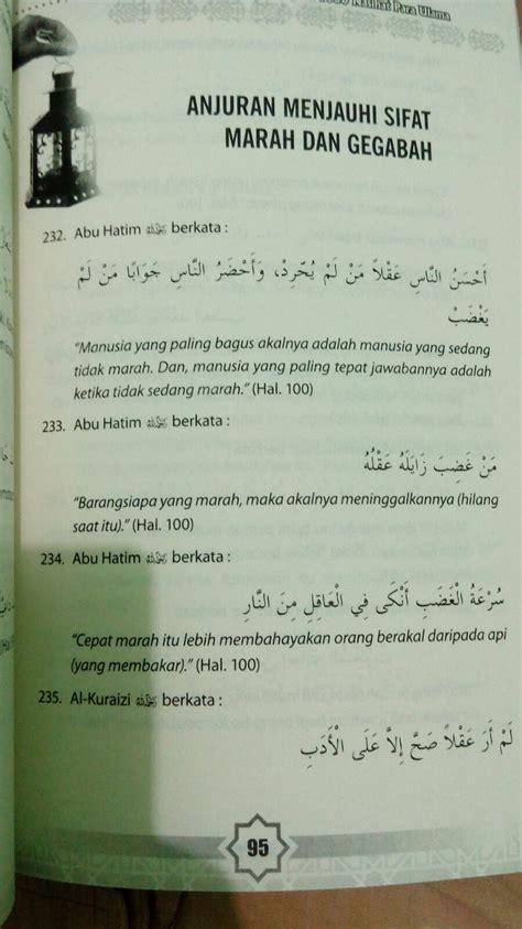 Tata Busana Para Salaf buku ensiklopedi 1000 nasihat para ulama toko muslim title