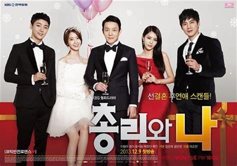 Film Drama Korea Prime Minister And I | 187 the prime minister and i 187 korean drama
