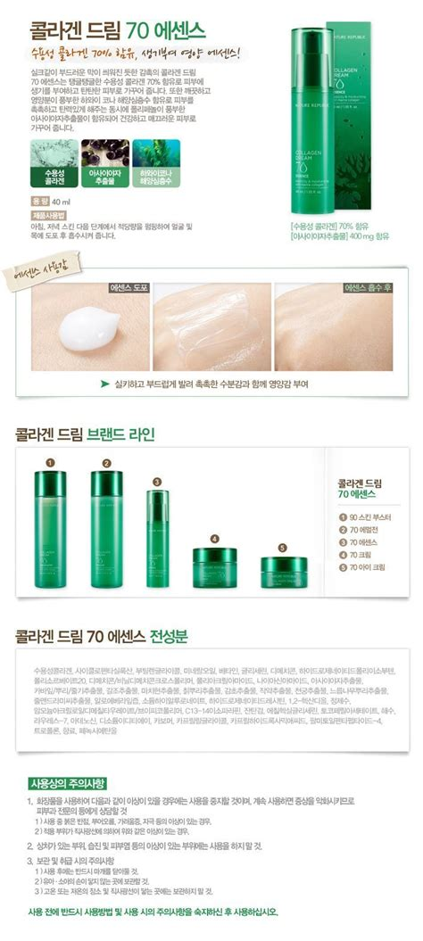 Collagen Indonesia nature republic collagen 70 essence seoul next by you malaysia