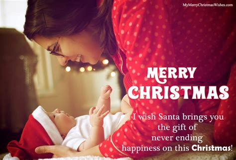 sweet merry christmas wishes  kids daughter son  father mother