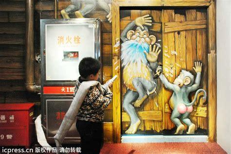 magic fun house enjoying shanghai s 3d magic fun house 6 chinadaily com cn