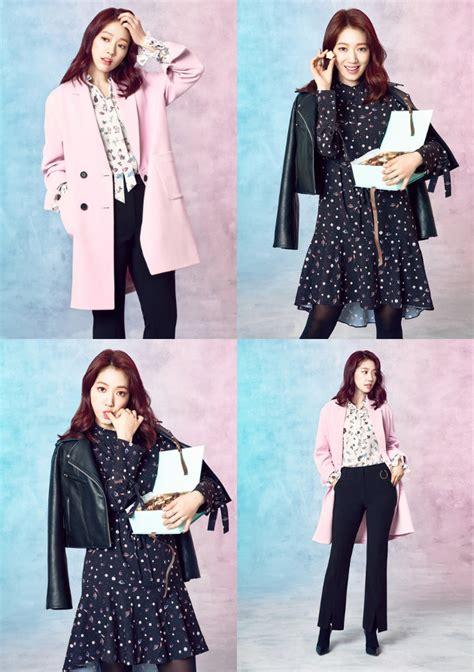 berita hari ini park shinhey feminin dan manis park shin hye rekomendasi gaya ini