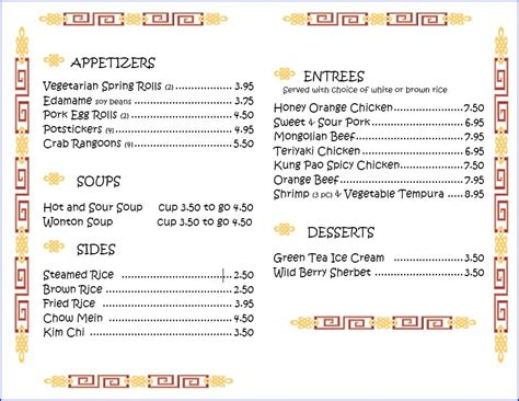 asia grand restaurant new year menu asia grand restaurant new year menu 28 images new year