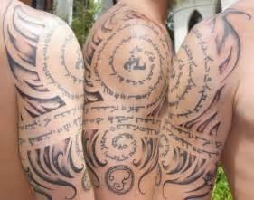 tattoo padre nuestro en latin padre nuestro en arameo tattoo pinterest padres