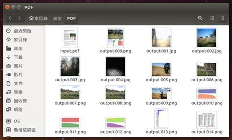 linux tutorial with exles pdf linux 將 pdf 檔轉為圖片檔的指令教學與範例整理 頁3 共3 g t wang