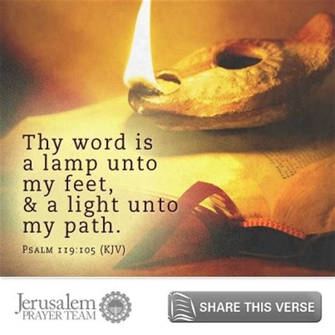 Psalm 119 Thy Word Is A L by Psalm 119 105 Thy Word Is A L Unto And A Light