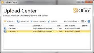 Office Upload Center зачем нужен центр отправки Microsoft Office 2010 блог