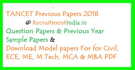 Tancet 2017 Mba Syllabus Pdf by Tancet Previous Papers Sle Question Papers For All