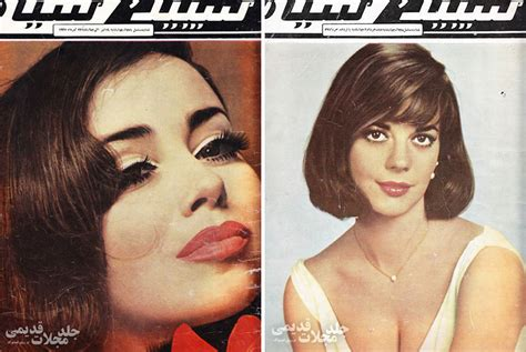 iranian woman hair cut photoes how iranian women dressed in the 1970s revealed in old