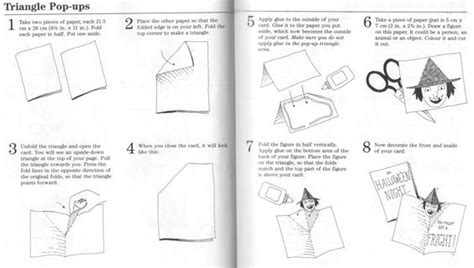 pop up cube card template techniques pop up book techniques pop up cards mechanisms