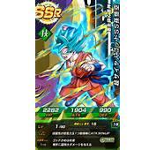 Dragon Ball Z Dokkan Battle SSR Goku SSGSS