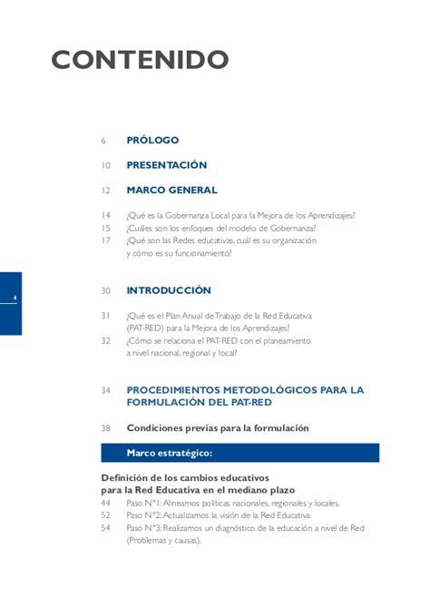 plan anual de trabajo para la mejora de los aprendizajes 2015 plan anual de trabajo de las redes educativas para la