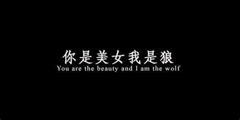 exo wolf lirik exo lyrics kpop quotes lyrics pinterest wolves