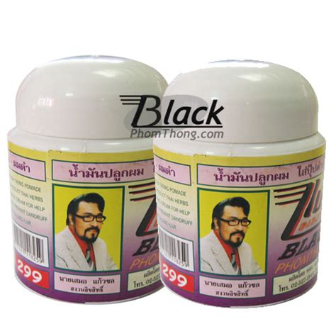 black phom thong black phomthong black hair cream 80g natural hair growth
