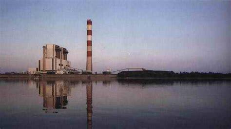 Tesla Power Plant Nikola Tesla Power Plant Tesla Image