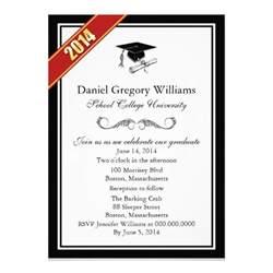 personalizable graduation 2014 invitation template