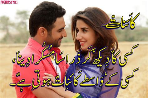 Denia Syari the poetry and wishes website of the world millions of poems greetings shayari and