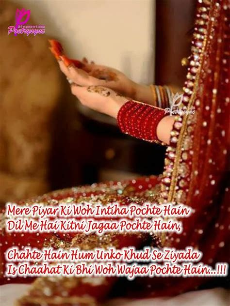 new love sms sayri and love photos poetry love shayari sms in hindi with lovely images my