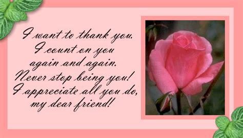 my dear my dear friend e cards from passionup