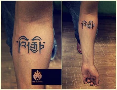 tattoo name pankaj 108 best images about leo t a t t o o s 2014 on