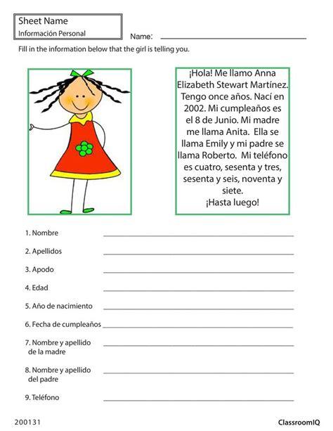 printable greeting cards spanish spanish worksheets greetings worksheets releaseboard