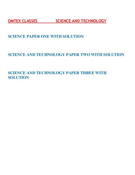 Advances In Science And Technology Essay by Research Paper Topics Freedom Of Speech